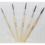 mack brush outliner brush series 838 full set