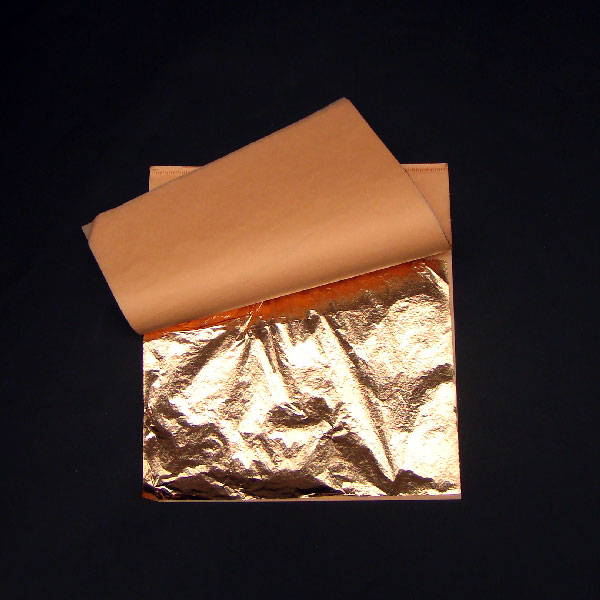 Copper Leaf Loose Book