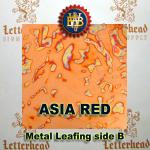 Variegated Metal Leaf-Asia Red
